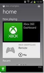 Xbox Smartglass - התפריט הראשי