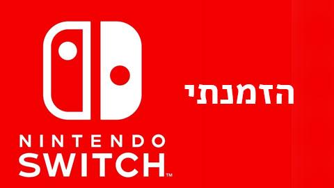 switch6