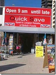 Quick Save, צילום אילוסטרציה